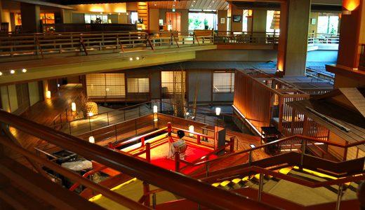 鬼滅の刃 無限城に似ていると話題の旅館!! 芦ノ牧温泉 大川荘でワーケーションしてみました♪